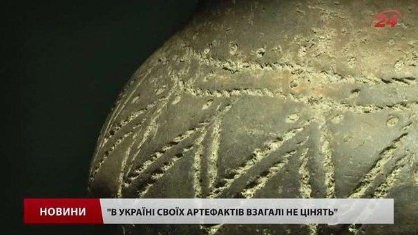 У Києві безслідно зник трипільський артефакт із Львівського історичного музею