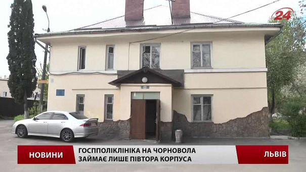 У приватні руки можуть віддати будівлі на території львівських шкіл та лікарень