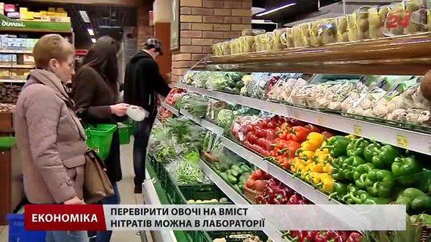 У Львові в овочах з супермаркету нітратів менше, аніж в куплених на ринку