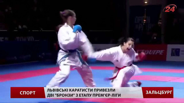 Львівські спортсмени здобули бронзу на турнірі всесвітньої серії з карате «Прем'єр-ліга»