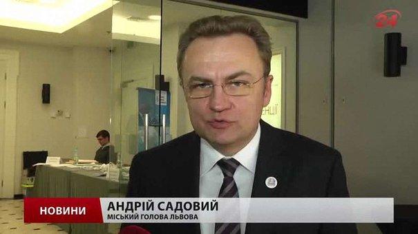 Про українську децентралізацію у Львові говоритимуть німецькі експерти