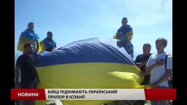Іспанська діаспора запросила до себе на відпочинок українських бійців