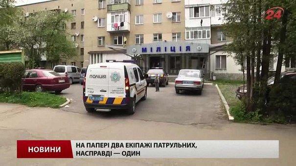У криміногенному Новому Роздолі на Львівщині шкодують за міліцією