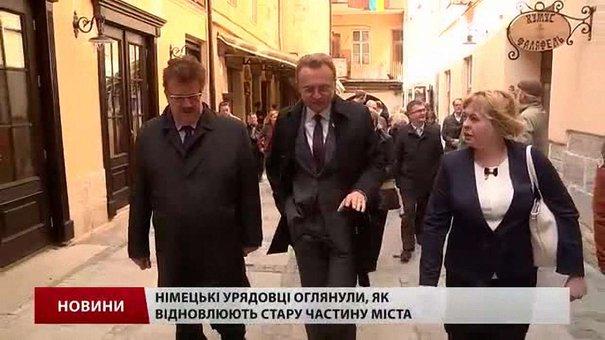 Міський голова Львова влаштував екскурсію для німецьких урядовців