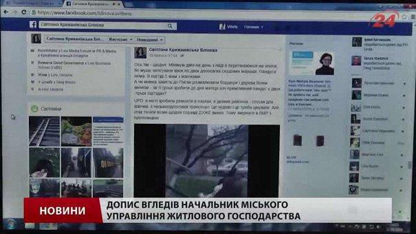 Львівські комунальники відреагували на скаргу у соцмережах