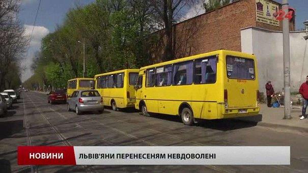 Автостанцію біля Янівського цвинтаря у Львові перенесуть у Рясне