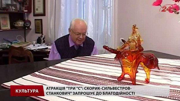 Заради немовлят у Львові зазвучить музика знаного композитора Мирослава Скорика