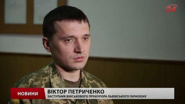 Викладача Академії сухопутних військ взяли під варту