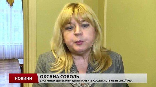 На Львівщині бюджетним коштом встановлять пам'ятники Героям Небесної Сотні та воїнам АТО
