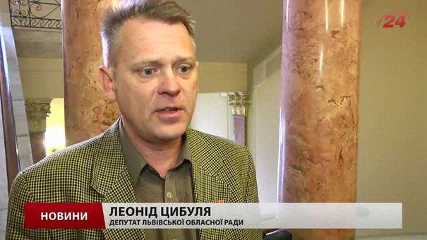 Львівська облрада вимагає на 25 років заборонити вирубку в Карпатах