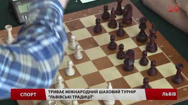 «Львівські традиції» зібрали за шахівницями понад 20 розумників