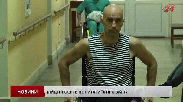 У Львівському військовому шпиталі лежать бійці, до яких на Великдень не приїдуть рідні