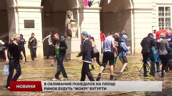 У Світлий понеділок перед львівською ратушею роздаватимуть пістолети, щоправда, водяні