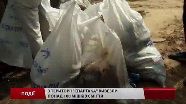 Львів'яни завершують останні приготування перед Великоднем