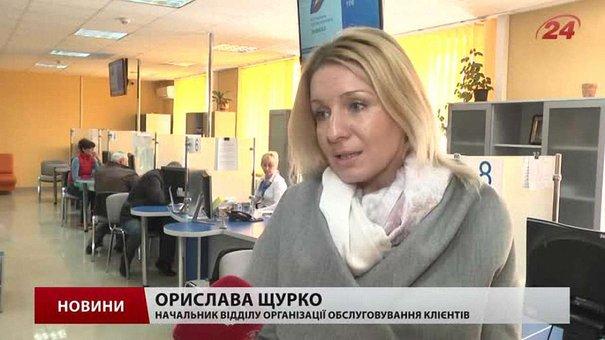 «Львівгаз» просить подати показники лічильника попри вихідні