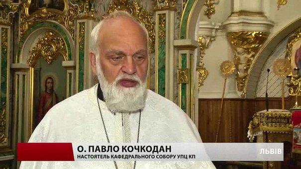 У Львові півсотні військових і волонтерів отримали медаль «За жертовність і любов до України»