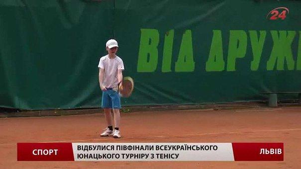 Львів озброївся ракетками: відбулися півфінали Всеукраїнського тенісного турніру