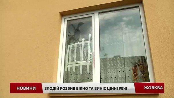«Я не пов'язую крадіжку у моєму будинку з політикою», – мер Жовкви