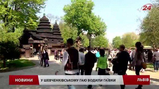 У Львові підбили підсумки великодніх вихідних