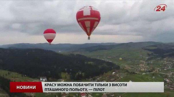 У Східниці триває шостий Фестиваль повітряних куль (зйомки з висоти)