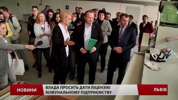 Міністр екології пообіцяв допомогти ліцензувати львівське підприємство з переробки ртутних ламп