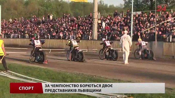 У Червонограді визначили нового чемпіона України зі спідвею
