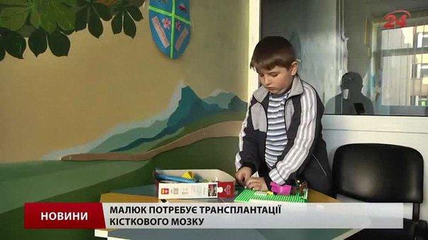 Хворий на апластичну анемію 10-річний хлопчик з Львівщини потребує допомоги