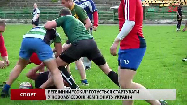 Львівський регбійний «Сокіл» готується розправити крила у новому сезоні