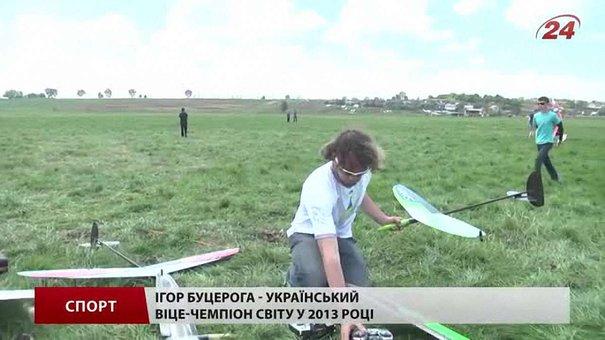 Львівщина вдруге приймає етап Кубка світу з авіамоделювання