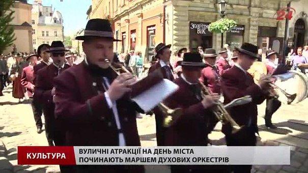 День Львова почали святкувати маршем і батлом оркестрів