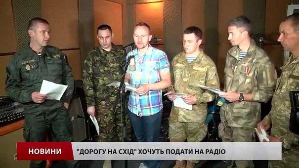 П'ятеро бійців АТО з Львівщини записали пісню про війну