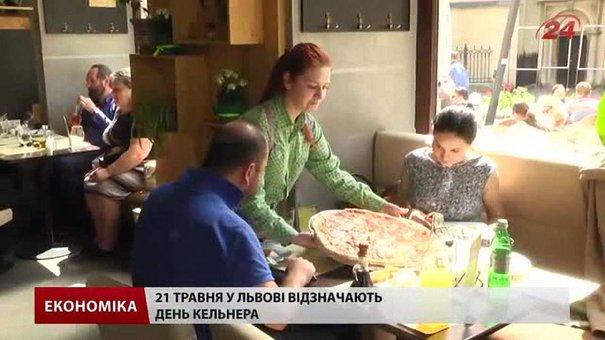 Львів'ян закликають робити селфі з улюбленими кельнерами