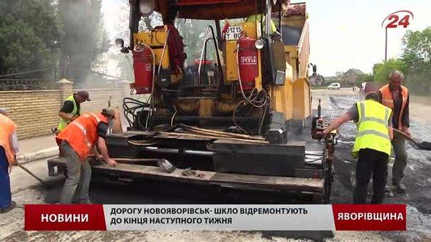Мешканців Львівщини просять повідомляти про неякісний ремонт доріг