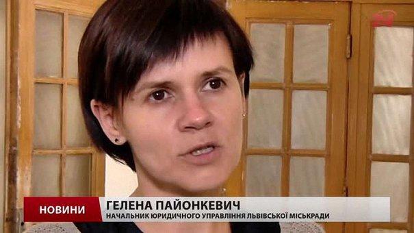 Суд скасував ухвалу про госпрозрахункові стоматологічні послуги у Львові