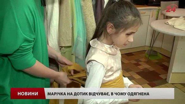 У Львові пройде «особливий» показ мод