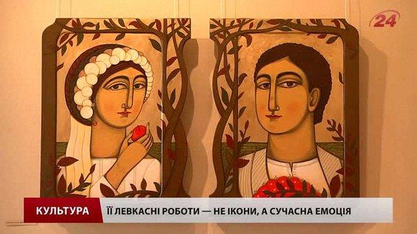 Львівська мисткиня Оля Кравченко запрошує в «Садок едемський коло хати»
