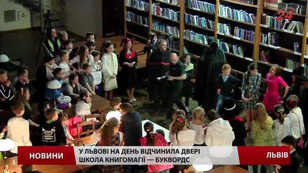 У Львові відзначили найкращих читачів України