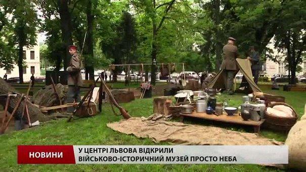 У Львові просто неба відкрили військове містечко часів І і ІІ Світових воєн