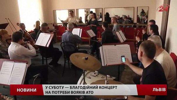 Львівські співаки дадуть благодійний концерт для реабілітації поранених вояків