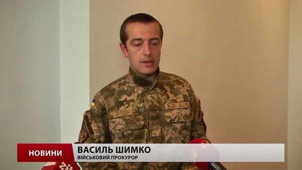 Екс-директор Львівського бронетанкового заводу може відбутися умовним терміном