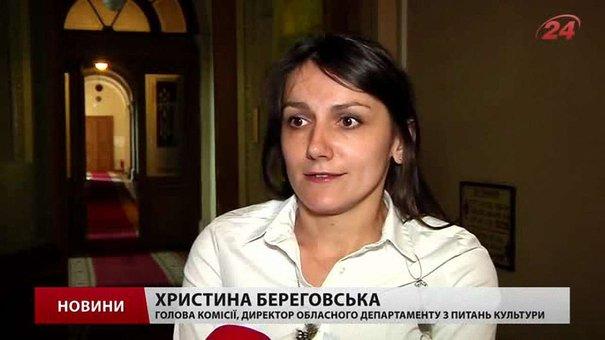 У Львові таємним голосуванням обрали директора Палацу мистецтв