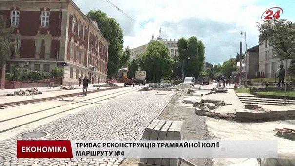 Ділянку вул. Франка вздовж трамвайного маршруту №4 відкриють до кінця червня