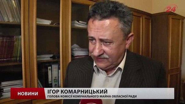 На засідання комісії комунального майна ЛОР не впустили представників громадськості