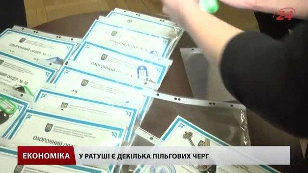 У Львівської міськради немає вільних квартир для черговиків