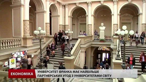 Українські студенти після вишколу закордоном мають більше шансів на працевлаштування