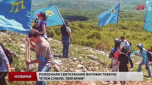 «Як і колись, зараз сидимо на валізах і чекаємо… Ми обов'язково повернемося до Криму!»