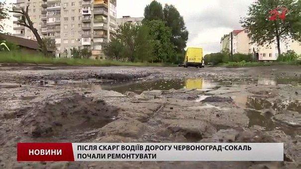 Завдяки втручанню громадських активістів дорогу Червоноград-Сокаль переробили
