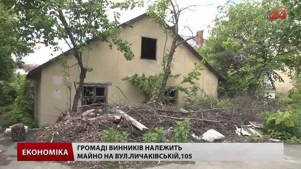 Мери Львова та Винників домовлятимуться про землю біля Шевченківського гаю