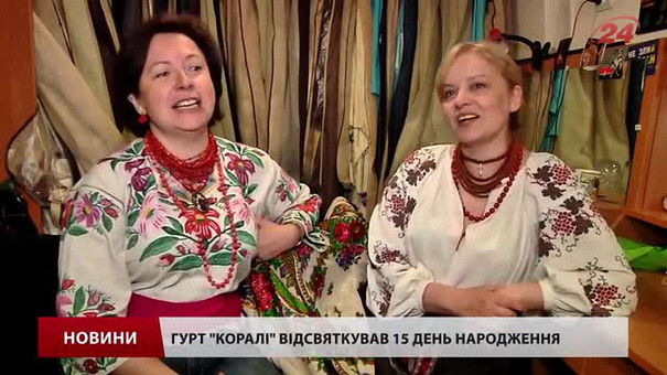 Львівський гурт зібрав давні пісні містечка, де коронували Данила Галицького