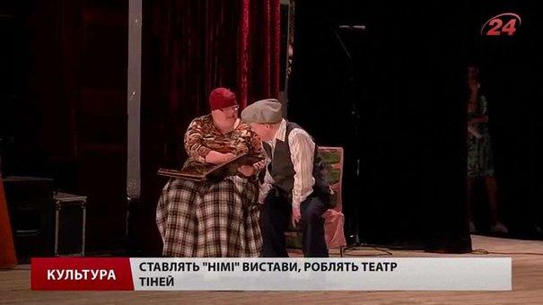 Молодь з ДЦП та синдромом Дауна виступила на театральному фесті у Львові